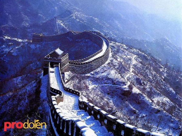 Paket Wisata Beijing 5D4N